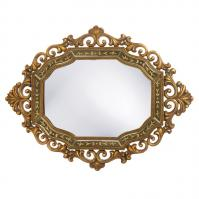 Ariana Rectangular Antique Pewter & Gold with Smoked Antique Mirror Inset