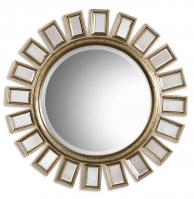 Uttermost Cyrus Distressed Silver Leaf Round Mirror