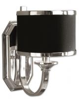 Uttermost 1 Light Wall Sconce in Silver
