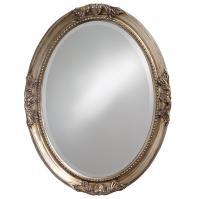 Queen Ann Mirror with Antique Silver Finish