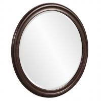 George Wenge Brown Round Mirror