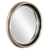 Cole Round Silver Leaf Bathroom Wall Mirror