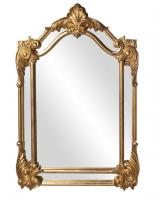 Cortland Arched Antique Gold Leaf Wall Mirror