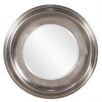 Christian Bright Silver Leaf Round Mirror