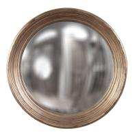 Large Silas Silver Leaf Round Mirror