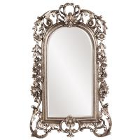 Sherwood Small Antique Silver Leaf Arched Wall Mirror